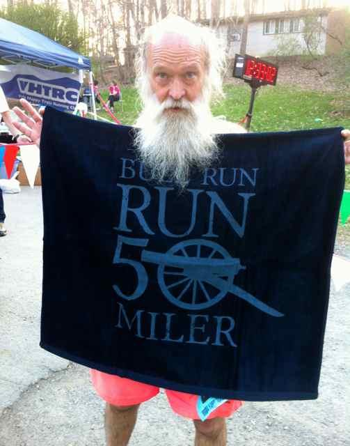 http://zhurnaly.com/images/running/BRR_2014_mile_50c_z.jpg