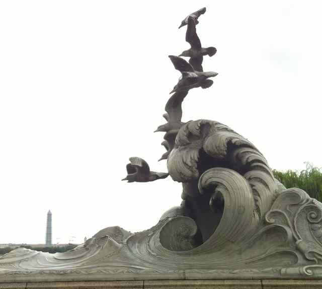 Navy-Merchant Marine Memorial
